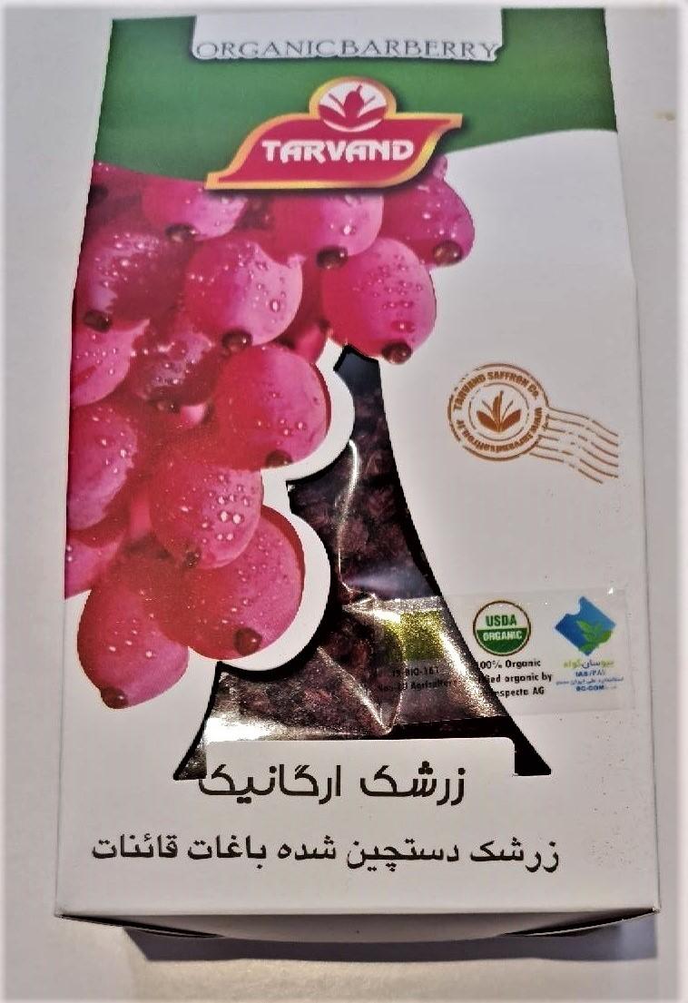Epine vinette Organic 5 x 150 Gr