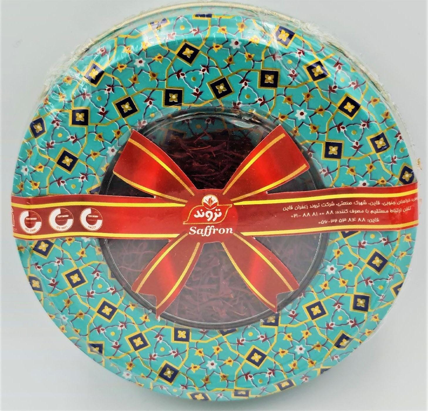 Safran pistil sargol 60 x 2 gr