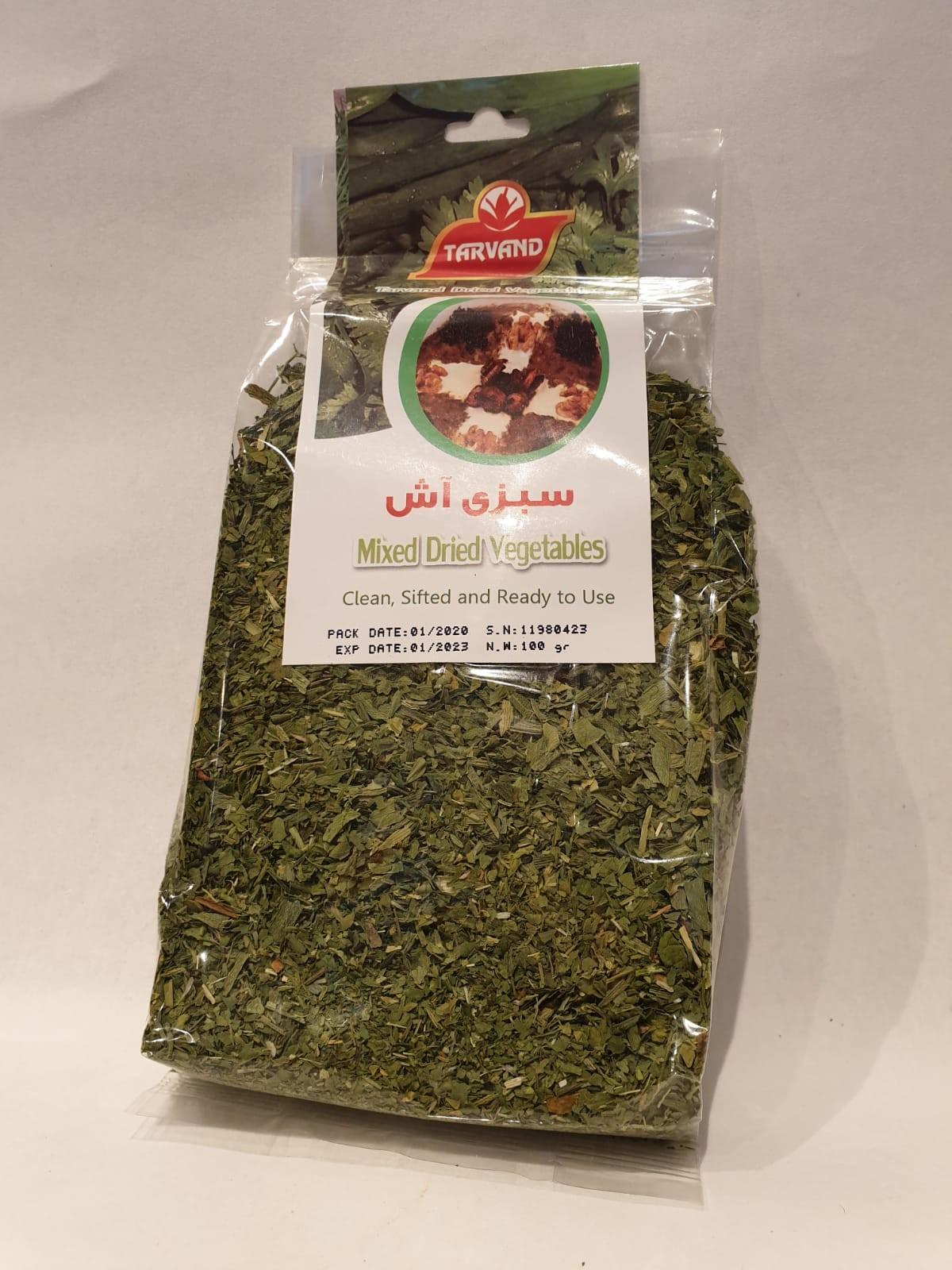 Mélange d'herbes (Ash) 100 Gr