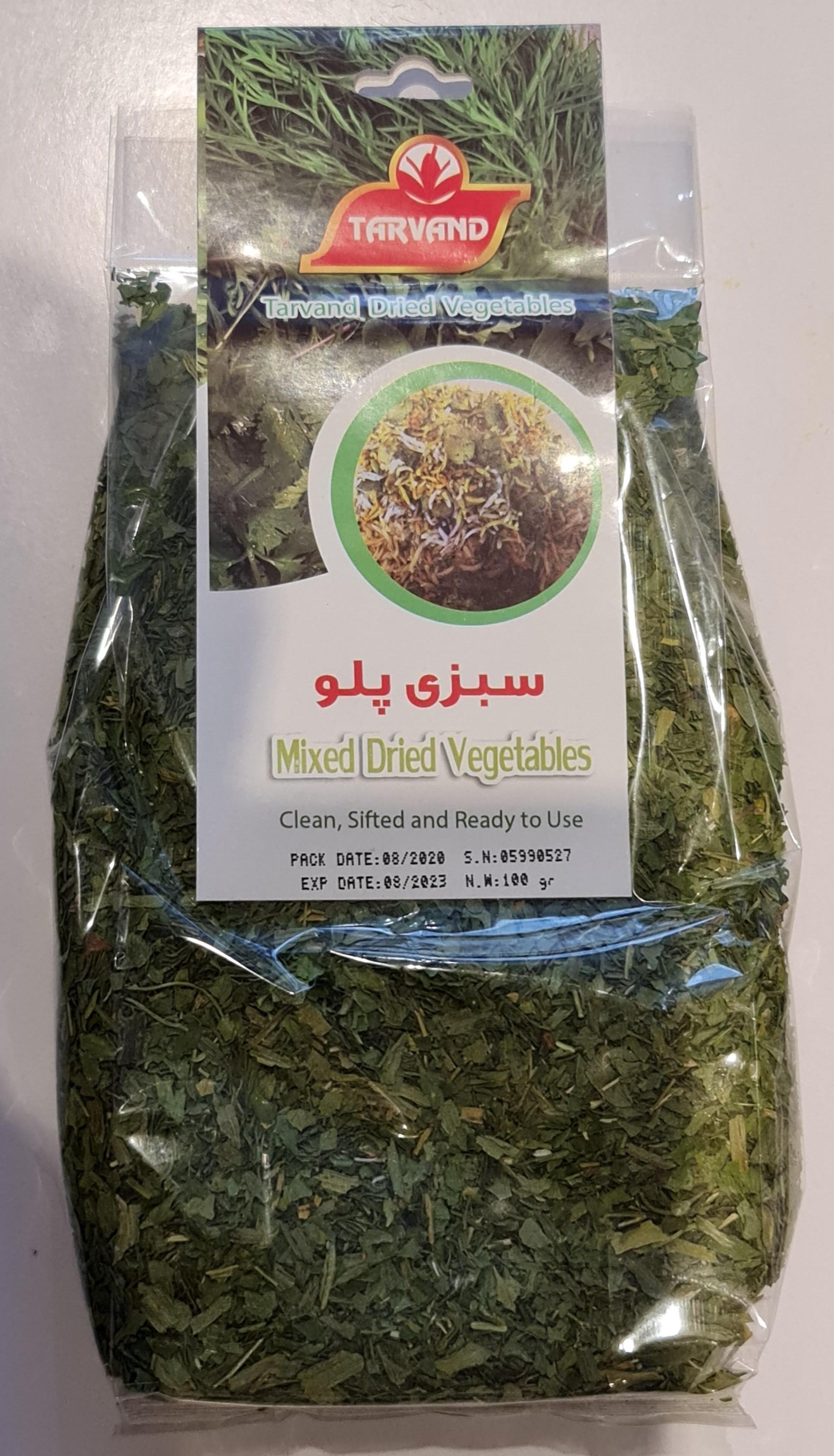 Mélange d'herbes séchés pour Riz 100 Gr